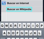 buscarEnWikipediaConiPhone
